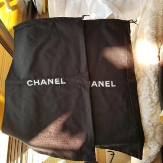 シャネル(CHANEL)のCHANEL袋2枚(ショップ袋)