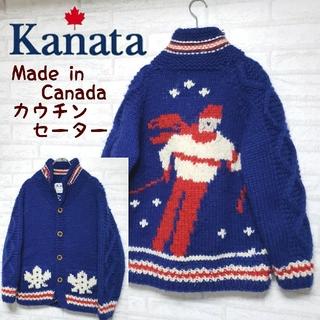 カナタ(KANATA)の《カナダ製》KANATA カナタ カウチンセーター ニット メイプルボタン(その他)