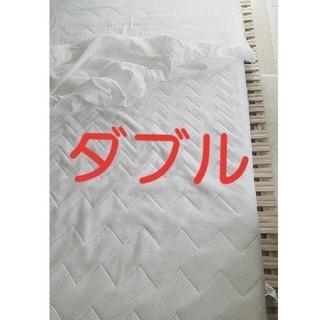 シャルル様専用  マットレス ダブル  陽だまりの休息布団 高級シーツ2枚(マットレス)