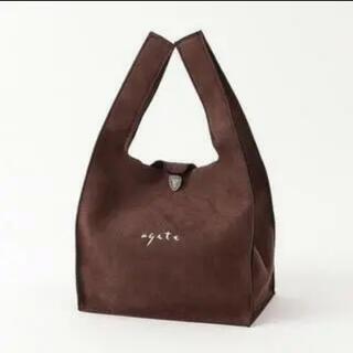 アガット(agete)のアガット ミニバック 袋(ショップ袋)