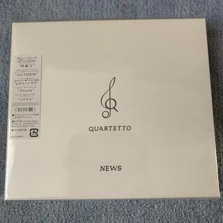 ニュース(NEWS)のNEWS quartetto アルバム 初回盤(ミュージック)