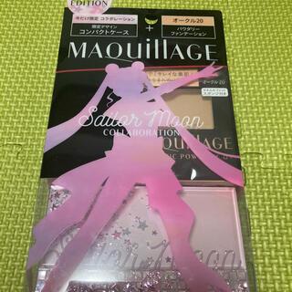 MAQuillAGE - マキアージュ限定セーラームーンパウダー&コンパクトケース付き オークル20