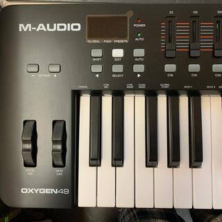 オキシゲン(OXYGEN)のM-Audio OXYGEN49 MIDIキーボード(MIDIコントローラー)