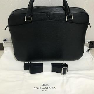 ペッレ モルビダ(PELLE MORBIDA)のペッレモルビダ B4ブリーフケース ネイビー(ビジネスバッグ)