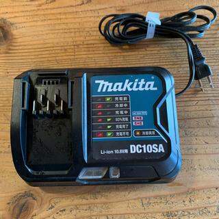 マキタ(Makita)のマキタ純正充電器 DC10SA(掃除機)