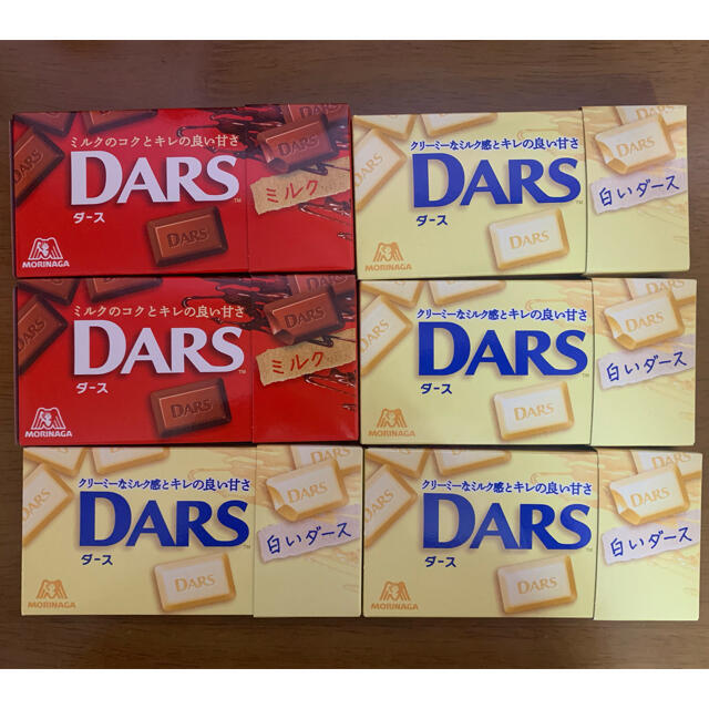 森永製菓(モリナガセイカ)のDARS  6点セット 食品/飲料/酒の食品(菓子/デザート)の商品写真