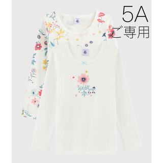 プチバトー(PETIT BATEAU)の*ご専用* 新品未使用  プチバトー  長袖Tシャツ  2枚組  5ans(下着)