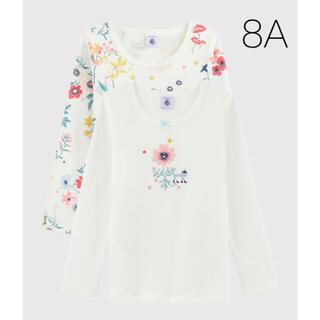 プチバトー(PETIT BATEAU)の新品未使用  プチバトー  長袖  Tシャツ  2枚組  8ans(下着)