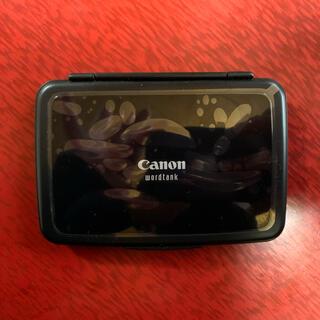 Canon - Canonの電子国語辞書
