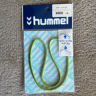 ヒュンメル(hummel)のhummel ヘアバンド(その他)