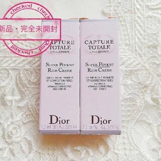 Christian Dior - 【完全未開封】 DIOR カプチュール トータル セル ENGY スーパー セラ