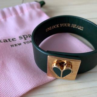 ケイトスペードニューヨーク(kate spade new york)のケイトスペード バングル ブレスレット(ブレスレット/バングル)