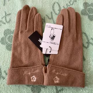 マリークワント(MARY QUANT)の手袋 ①(手袋)