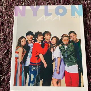 トリプルエー(AAA)のNYLON japan 2017.05(ファッション)