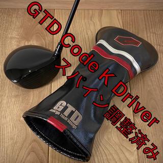 ピン(PING)のGTD Code K Driver ドライバー 1w コードK(クラブ)