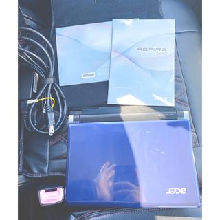 エイサー(Acer)のAcer ASPIREone d250 青(ノートPC)