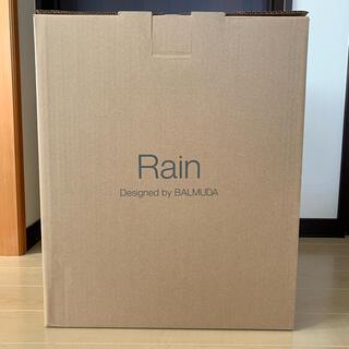 バルミューダ(BALMUDA)の新品 バルミューダ レイン Rain ERN-1100UA-WK wifiモデル(加湿器/除湿機)