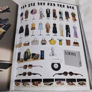 ロエベ(LOEWE)のロエベカタログ シール付き(ファッション)