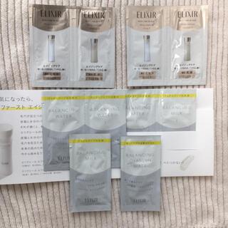 エリクシール(ELIXIR)のエリクシール 化粧水 乳液 バランシングミルク サンプルセット(サンプル/トライアルキット)