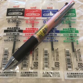ミツビシエンピツ(三菱鉛筆)の三菱鉛筆 ジェットストリーム0.38mm ベビーピンク+(レフィル4本)(ペン/マーカー)