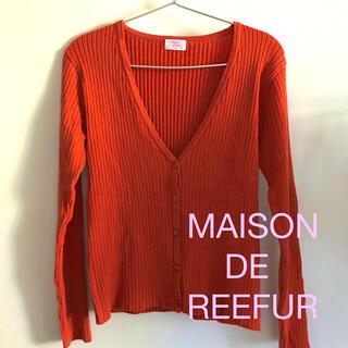 メゾンドリーファー(Maison de Reefur)のUSED ★ MAISON DE REEFUR  リブKNIT カーディガン(カーディガン)