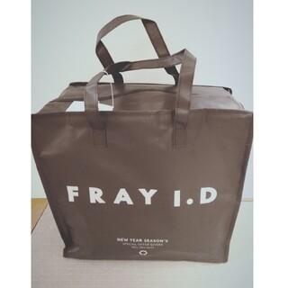 フレイアイディー(FRAY I.D)のFRAY I.D フレイアイディー 福袋2021(セット/コーデ)