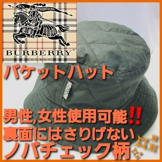 BURBERRY - BURBERRY LONDON バーバリー ロンドン✨キルティング ハット‼️