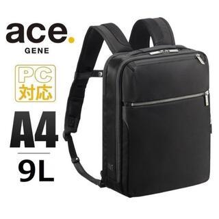 エースジーン(ACE GENE)の2,700円引■エースジーン[ガジェタブル]ビジネスリュック A4 9L 黒(ビジネスバッグ)