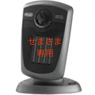 デロンギ(DeLonghi)のデロンギ セラミックファンヒーター DCH4530J-M(ファンヒーター)
