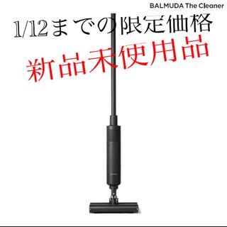 バルミューダ(BALMUDA)のC01A-BK (新品)BALMUDA The Cleaner(掃除機)