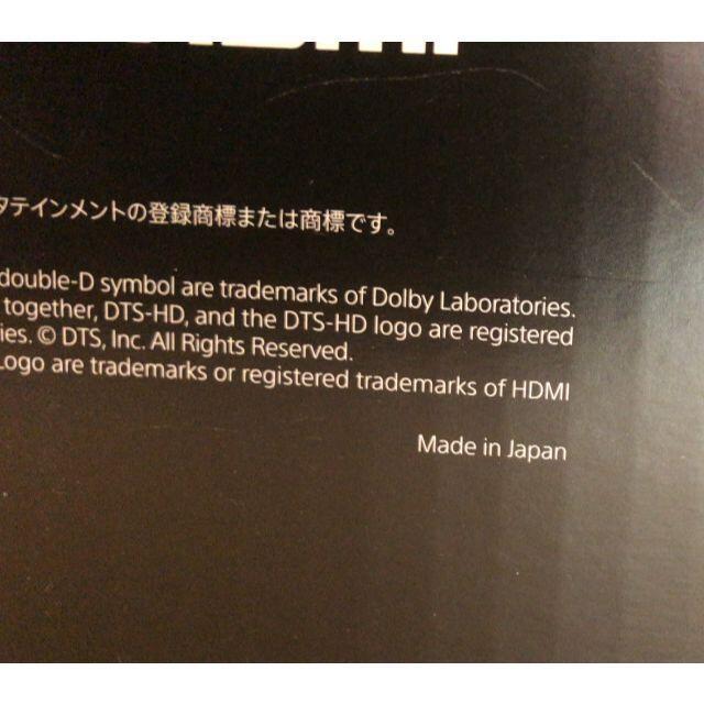 PlayStation - PS5 デジタル・エディション(DE)の通販 by あずき's shop|プレイステーションならラクマ