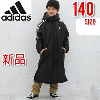 アディダス(adidas)の140 アディダス キッズ ビッグロゴ ベンチコート ブラック 黒 ボアコート(コート)