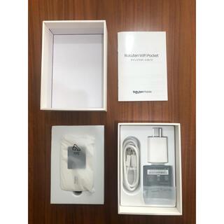 ラクテン(Rakuten)のRakuten wifi Pocket(PC周辺機器)