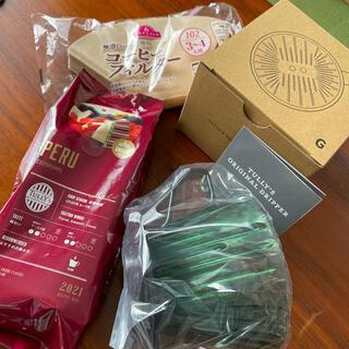 タリーズコーヒー(TULLY'S COFFEE)のタリーズコーヒー 2021年福袋 コーヒー粉 ドリッパー(調理道具/製菓道具)