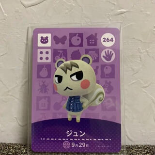ニンテンドースイッチ(Nintendo Switch)のどうぶつの森 amiiboカード ジュン 第3弾 あつ森(カード)