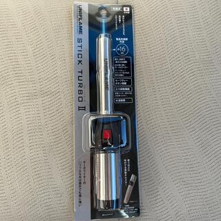 ユニフレーム(UNIFLAME)の送料無料新品 ユニフレーム スティックターボⅡ No.632048(ストーブ/コンロ)