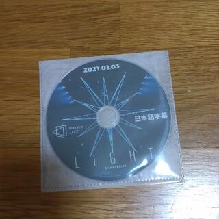 エクソ(EXO)のskyblue様専用(ミュージック)