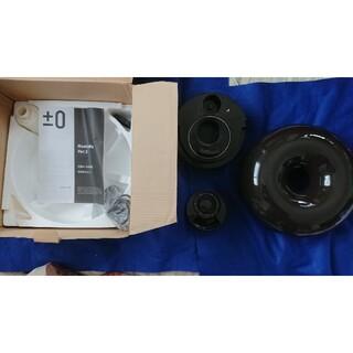 ±0 - ±0 Humidifier Ver.3 XQK-Q030 ブラウン