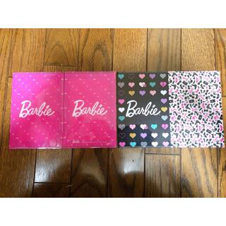 バービー(Barbie)のbarbie ファイル 4枚セット(クリアファイル)