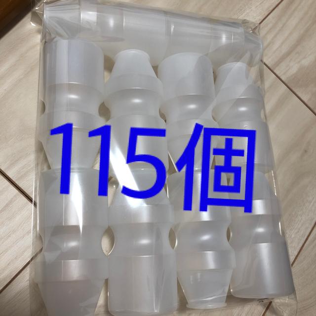 Yakult(ヤクルト)のヤクルト容器 115個 インテリア/住まい/日用品のキッチン/食器(容器)の商品写真
