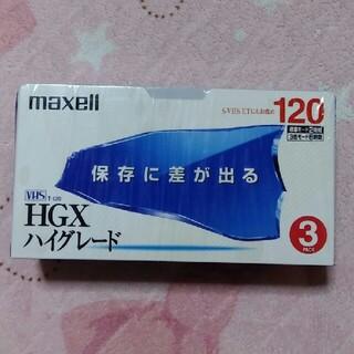 マクセル(maxell)の新品 未開封 ビデオテープ VHS maxell (その他)