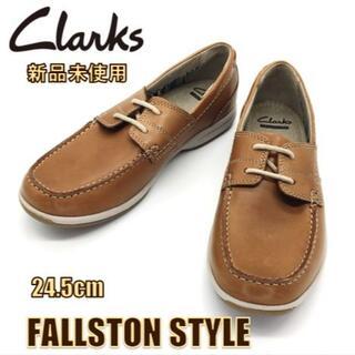 クラークス(Clarks)の新品未使用 Clarks クラークス デッキシューズ 本革 24.5㎝(ローファー/革靴)