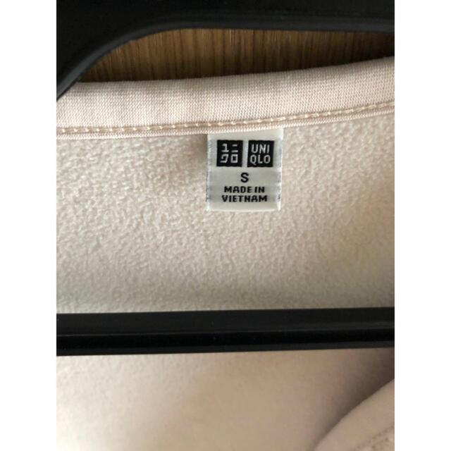 UNIQLO(ユニクロ)のユニクロ ボアジャケットS レディースのジャケット/アウター(ノーカラージャケット)の商品写真