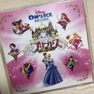 ディズニー(Disney)のディズニーオンアイス プリンセスクラシック (キッズ/ファミリー)