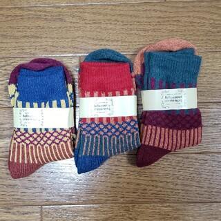 チュチュアンナ(tutuanna)の暖か靴下3足セット(ソックス)