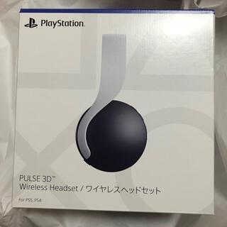 プレイステーション(PlayStation)のPS5 PULSE 3D ワイヤレスヘッドセット(ゲーム)
