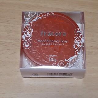 フラコラ(フラコラ)のフラコラ モイスト&エナジーソープ(洗顔料)
