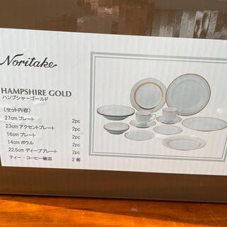 ノリタケ(Noritake)のノリタケ ハンプシャーゴールド 14PCディナーペアセット(食器)