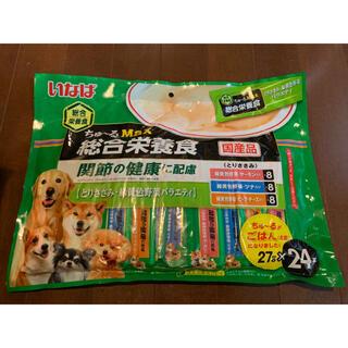 いなば ちゅーるmax 24本 犬 おやつ ちゅ〜る 総合栄養食(ペットフード)