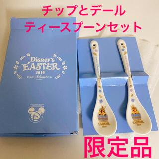 ディズニー(Disney)の非売品 チップとデール ティースプーン(カトラリー/箸)